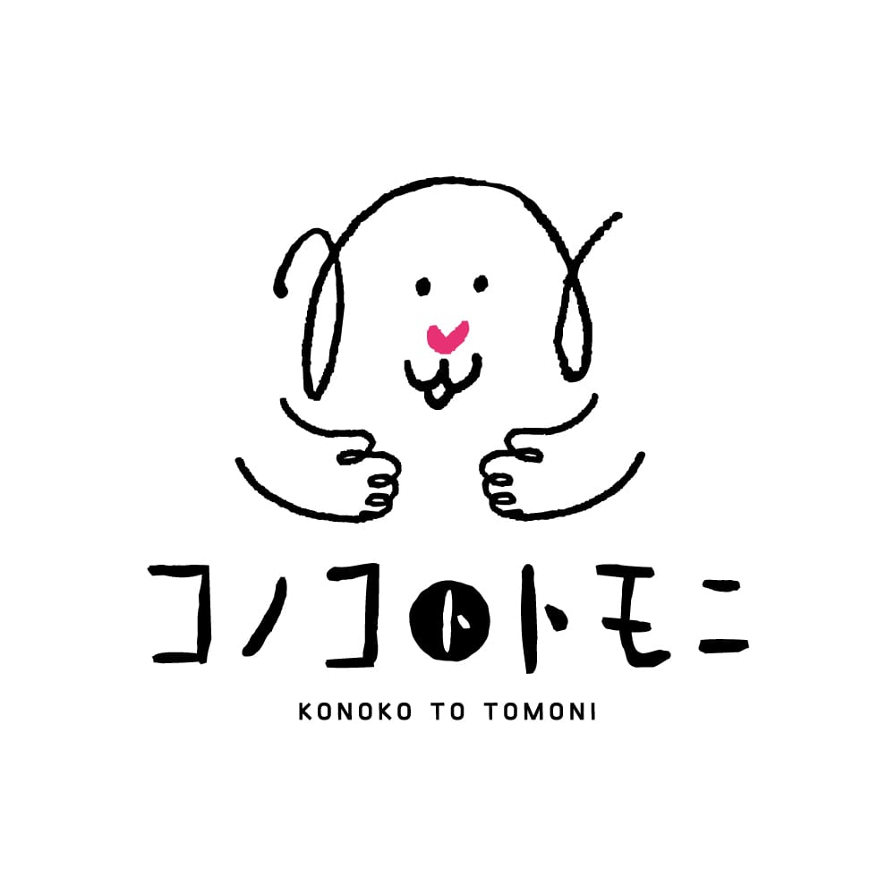 コノコトトモニ ロゴの画像
